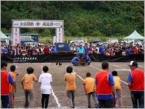 102年太魯閣族感恩祭202