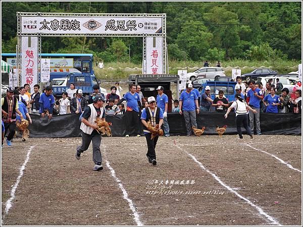 102年太魯閣族感恩祭216