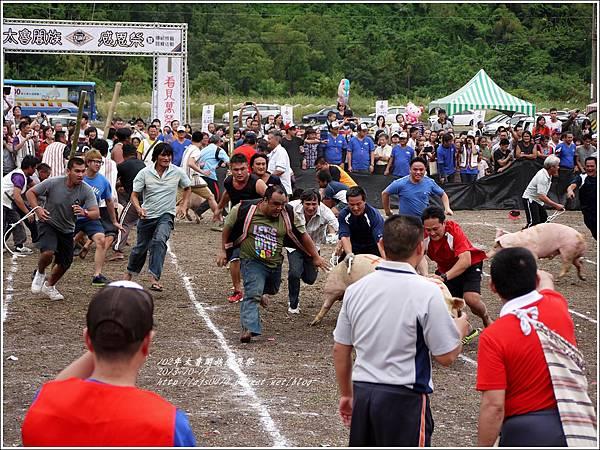 102年太魯閣族感恩祭221