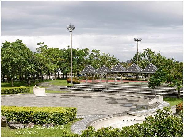 2013-10-宜蘭運動公園5.jpg