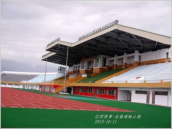 2013-10-宜蘭運動公園18.jpg