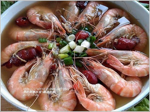 傳統創意美食-藥膳鮮蝦.jpg