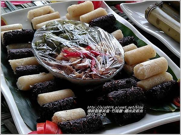 傳統創意美食-竹筒飯-糯米及紫米.jpg