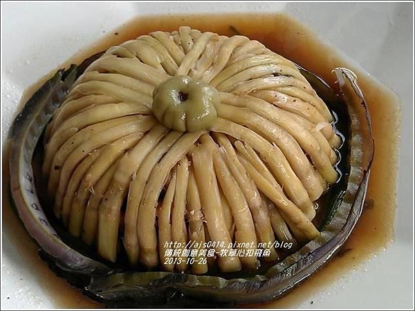 傳統創意美食-牧草心扣飛魚.jpg
