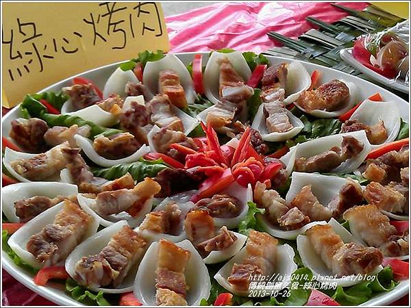 傳統創意美食-綠心烤肉.jpg