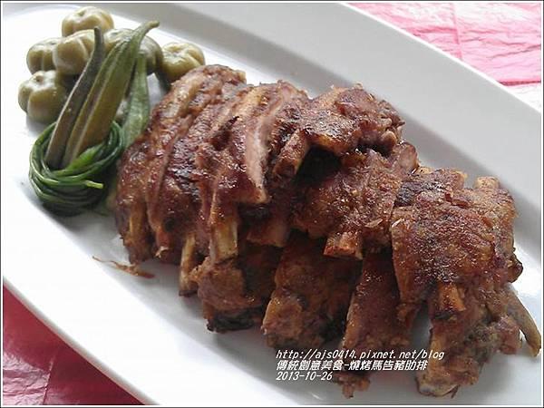 傳統創意美食-燒烤馬告豬肋排.jpg