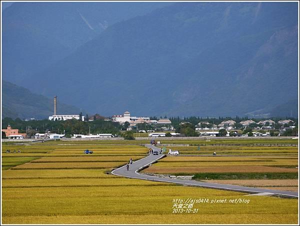 2013-11-金色天堂之路11.jpg