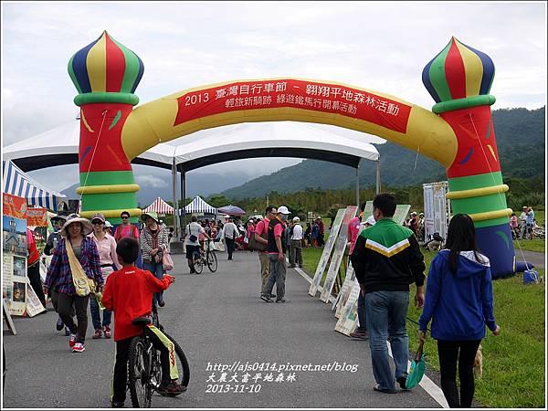 2013-11-大農大富平地森林2.jpg