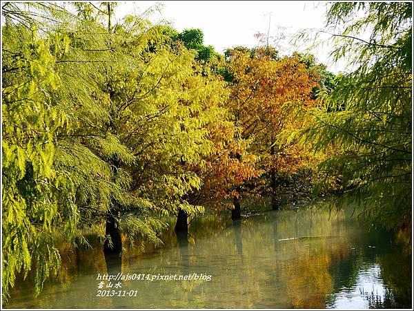2013-11-雲山水8.jpg