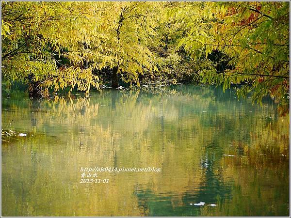 2013-11-雲山水10.jpg