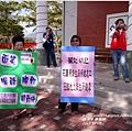 2013-12-台糖牧野3.jpg
