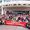 2013-12-台糖牧野17.jpg