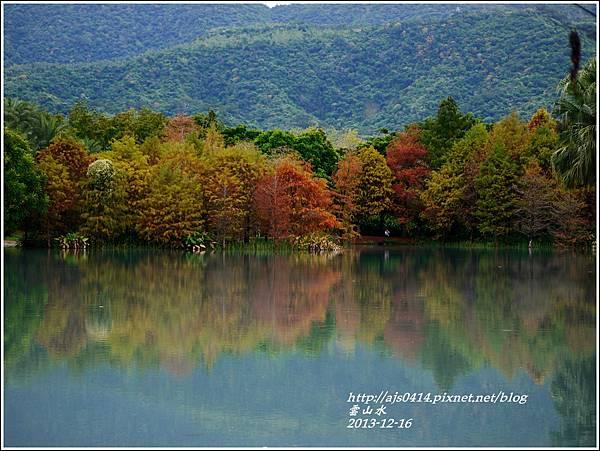 2013-12-雲山水6.jpg