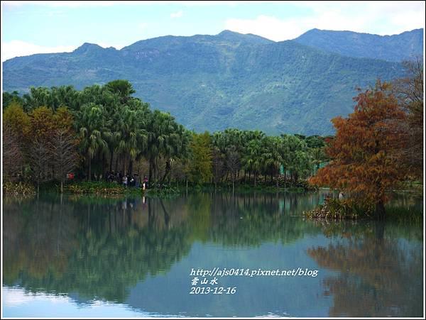 2013-12-雲山水9.jpg