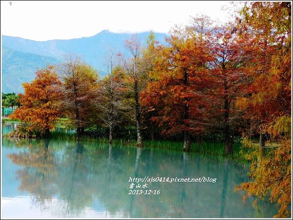 2013-12-雲山水11.jpg