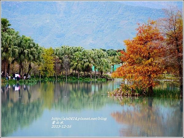 2013-12-雲山水13.jpg