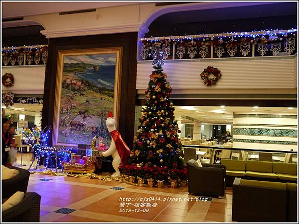 2013-12-福容大飯店2.jpg