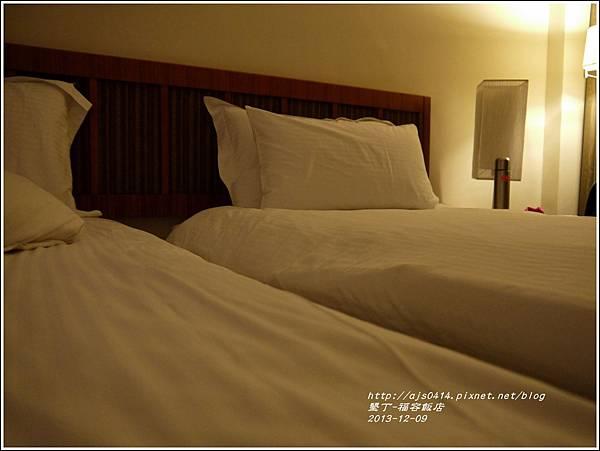 2013-12-福容大飯店3.jpg