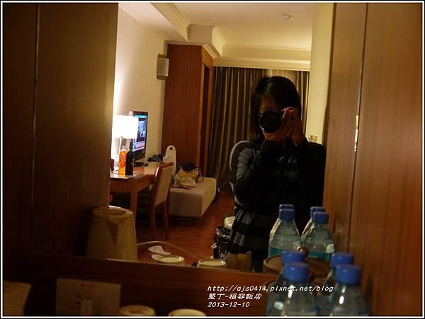 2013-12-福容大飯店8.jpg