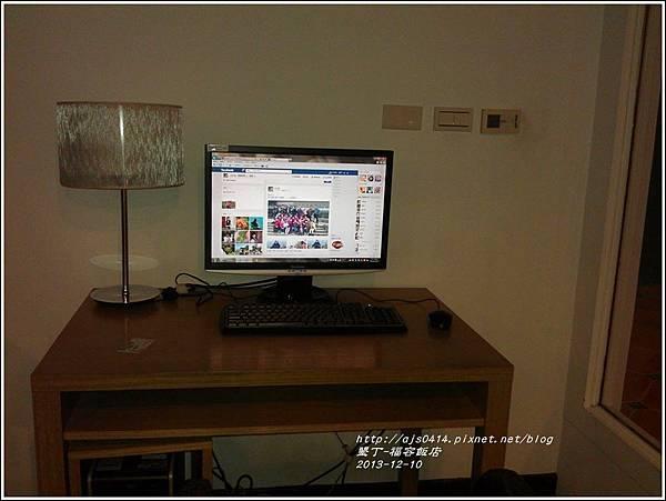 2013-12-福容大飯店9.jpg