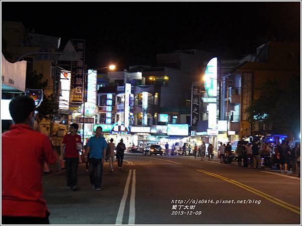 2013-12-墾丁大街2.jpg