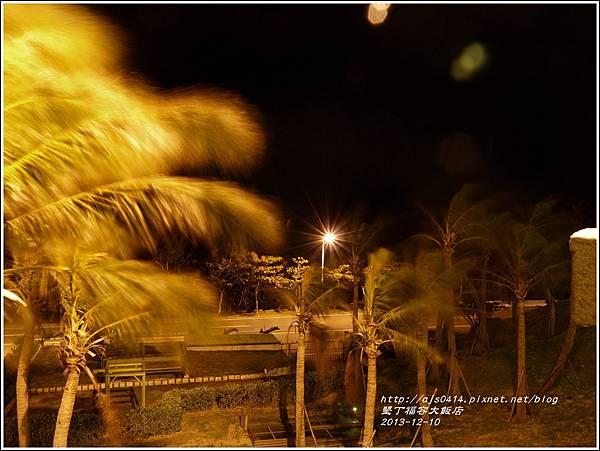 2013-12-福容大飯店21.jpg