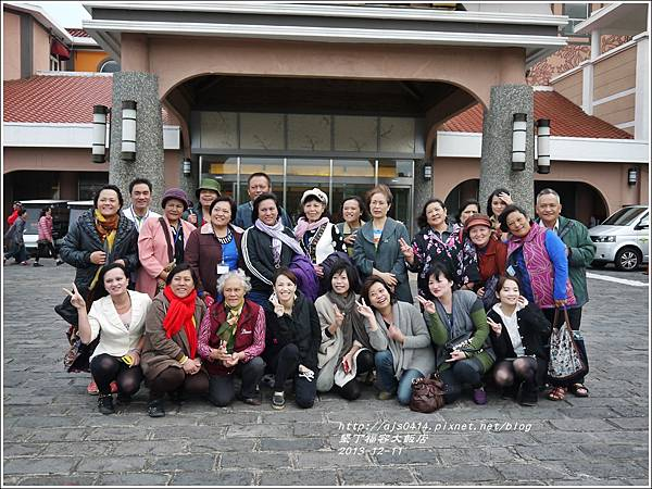 2013-12-福容大飯店16.jpg