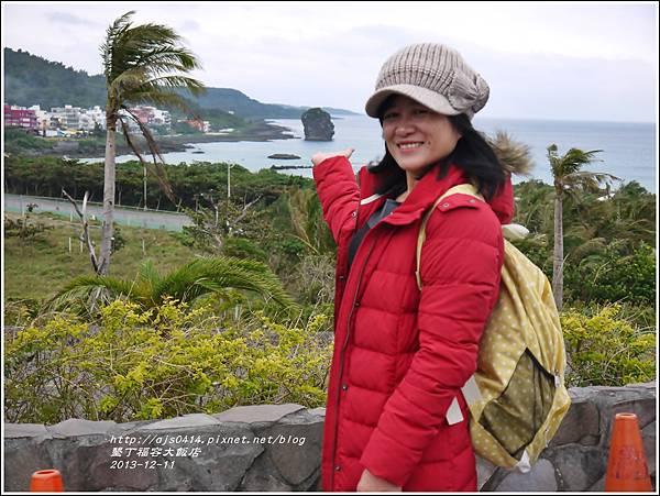2013-12-福容大飯店18.jpg