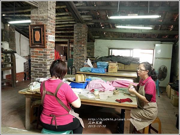 2013-12-三和瓦窯13.jpg