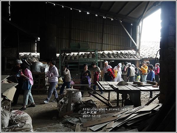 2013-12-三和瓦窯14.jpg