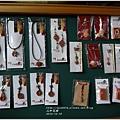 2013-12-三和瓦窯17.jpg