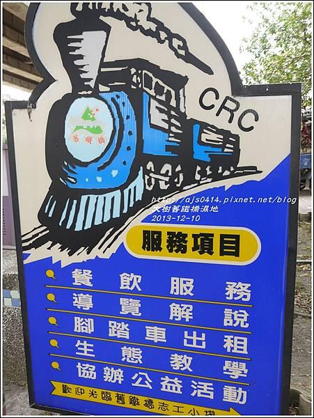 2013-12-大樹舊鐵橋濕地6.jpg