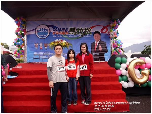 2013-12-太平洋馬拉松1.jpg