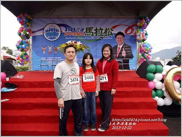 2013-12-太平洋馬拉松2.jpg