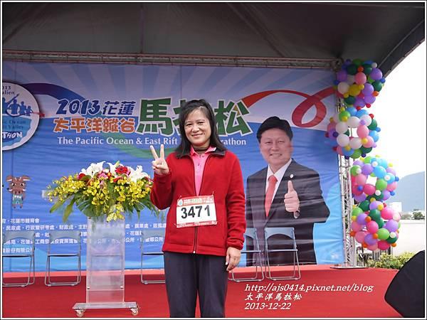 2013-12-太平洋馬拉松3.jpg