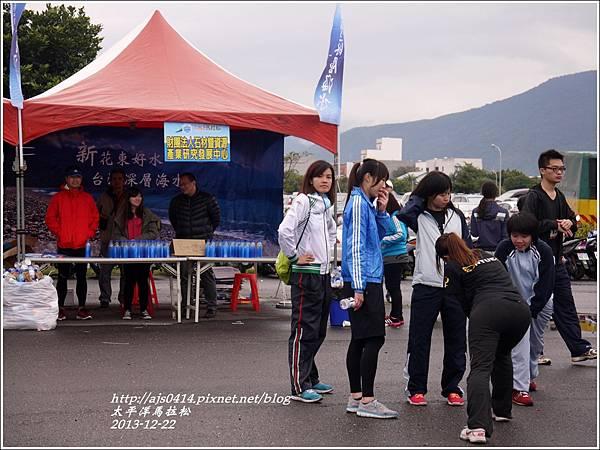2013-12-太平洋馬拉松4.jpg