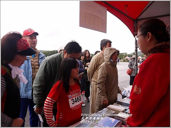 2013-12-太平洋馬拉松5.jpg