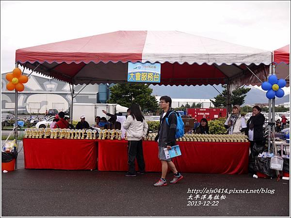 2013-12-太平洋馬拉松7.jpg