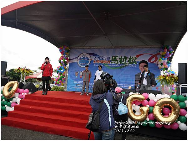 2013-12-太平洋馬拉松9.jpg