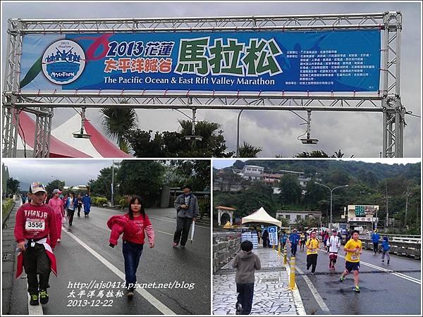 2013-12-太平洋馬拉松12.jpg