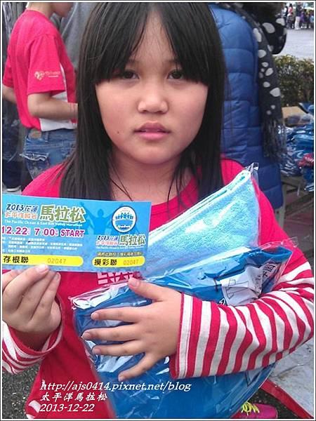2013-12-太平洋馬拉松15.jpg