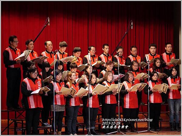 2013-歲末感恩音樂會26.jpg