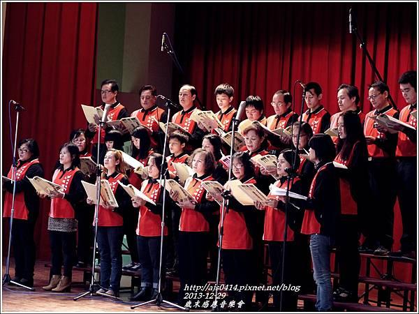 2013-歲末感恩音樂會27.jpg