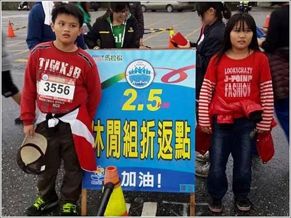 2013-12-太平洋馬拉松16.jpg