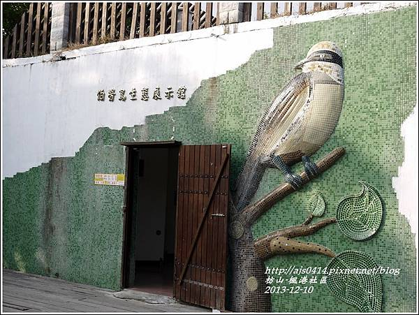 2014-01-楓港社區16.jpg