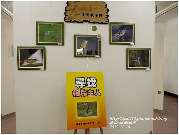 2014-01-楓港社區19.jpg