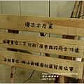 2014-01-楓港社區20.jpg