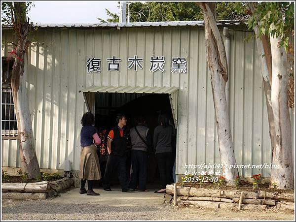 2014-01-楓港社區21.jpg