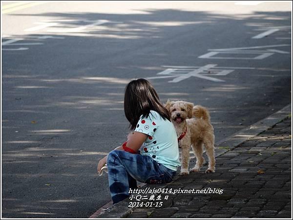 2014-01-小Q二歲9.jpg