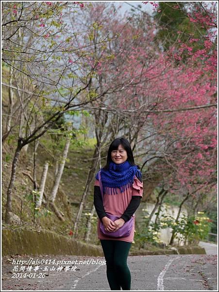 2014-01-玉山神學院春櫻25.jpg